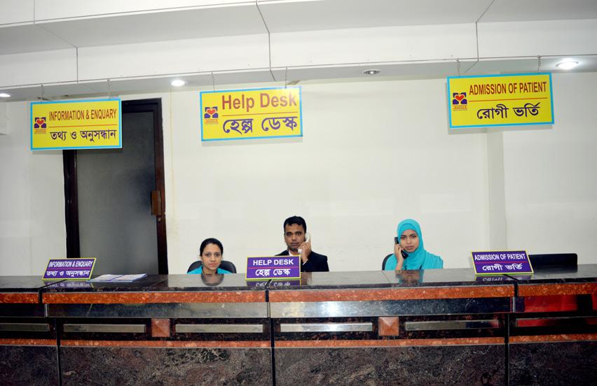 Information Desk ahsh